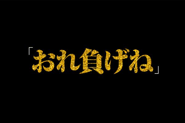 女帝 薫子