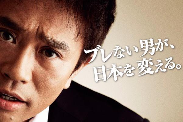 検事・鬼島平八郎